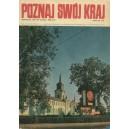 Poznaj Swój Kraj Grudzień 1971 Nr 10 (52) Rok XIV